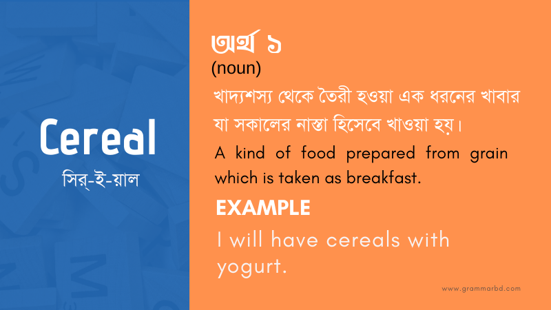cereal-meaning-in-bengali