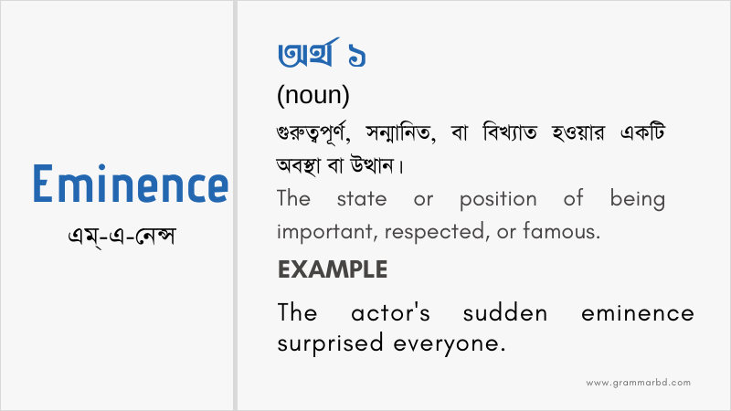 Eminence Meaning in bengali - Eminence এর বাংলা অর্থ ...